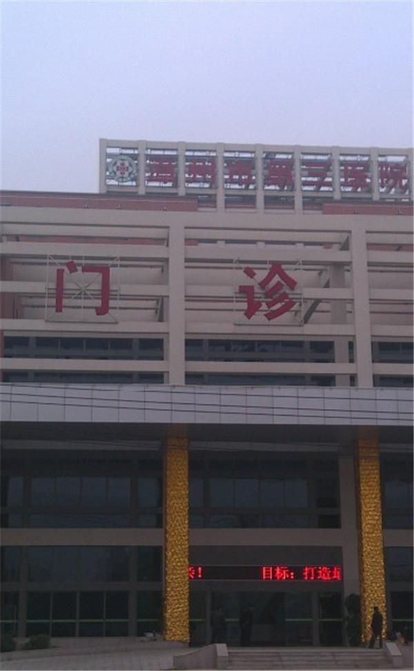卫生隔断——漳州市龙文医院