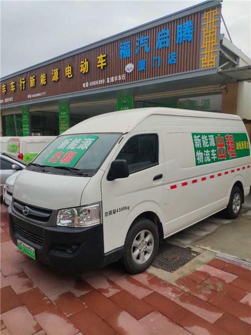 九龙新能源电动车